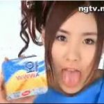 Kan-Mi-yeon-tongue-3